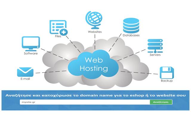 hosting-domain-name
